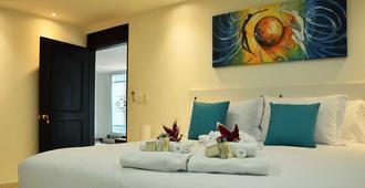 Hotel Peira House - Cartagena - Rumsfaciliteter