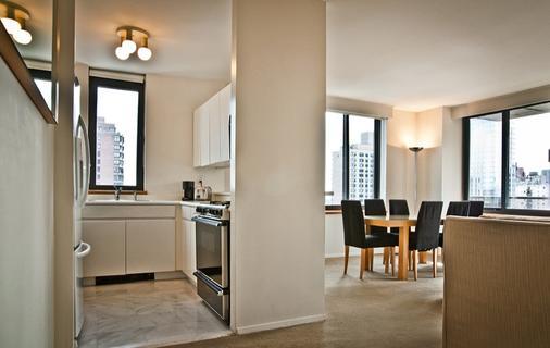 The Marmara Manhattan - New York - Dining room