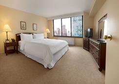 The Marmara Manhattan - New York - Bedroom