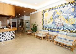 阿爾加維莫公寓酒店 - 波提茂 - 波爾蒂芒 - 大廳