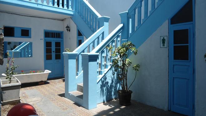 阿爾伯格西班牙背包客酒店 - 阿雷基帕 - 阿雷基帕 - 天井