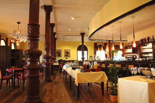 Strandhotel Hohenzollern - Borkum - Bar