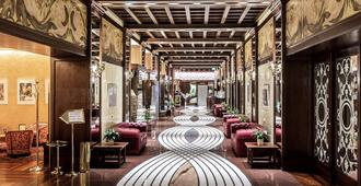 Grand Hotel Trento - טרנטו - לובי