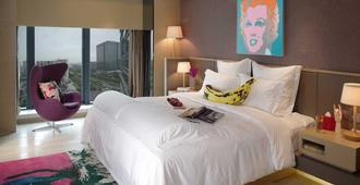 Onehome Art Hotel Shanghai - Shangai - Habitación