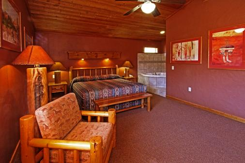 Red Cliffs Lodge - Moab - Makuuhuone