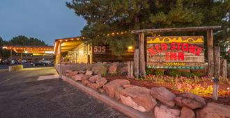Red Stone Inn - Moab - Edificio