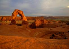 Big Horn Lodge - Moab - Outdoor view