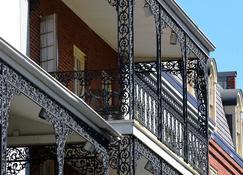 Hotel St. Marie - Νέα Ορλεάνη - Κτίριο