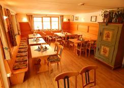 Berggasthof Sonne Imberg - Sonthofen - Restaurant