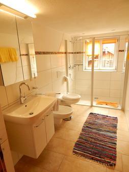 Berggasthof Sonne Imberg - Sonthofen - Bathroom
