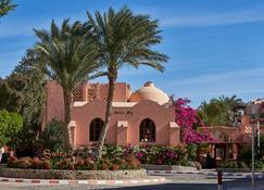 Sultan Bey Resort - El Gouna - Building