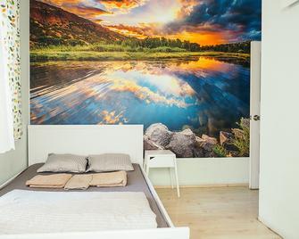 Deeps Hostel - Ankara - Dormitor