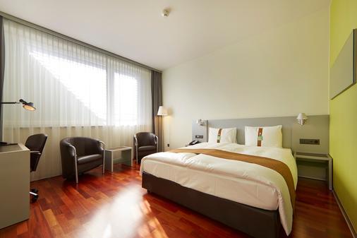 伯爾尼西城假日酒店 - 伯恩 - 伯爾尼 - 臥室