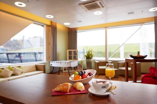 伯爾尼西城假日酒店 - 伯恩 - 伯爾尼 - 飲食