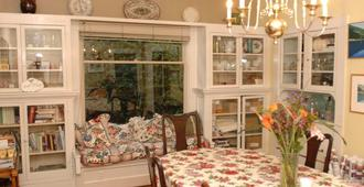 Secret Garden Inn And Cottages - Santa Barbara - Τραπεζαρία