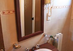 Hosteria Hainen - El Calafate - Bathroom