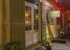 多芬新奧爾良酒店 - 新奥爾良 - 新奧爾良 - 酒吧
