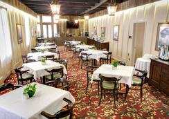 Dauphine Orleans Hotel - New Orleans - Phòng ăn