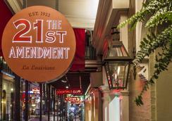 Hotel Mazarin - New Orleans - Bar