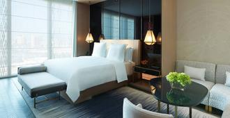 Four Seasons Hotel Kuwait at Burj Alshaya - Kuwait