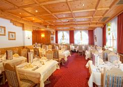 Sport Vital Hotel Central - Tux-Vorderlanersbach - Nhà hàng