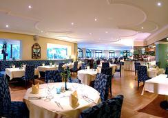 克恩滕克拉莫斯酒店 - 巴德霍夫加斯坦 - 巴特霍夫加施泰因 - 餐廳