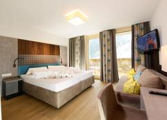 阿瑟林匿赫夫酒店 - 蘭德克 (及附近地區) - 聖安東阿爾貝格 - 臥室