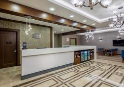 Hampton by Hilton Canakkale Gallipoli - Gelibolu - Lobby