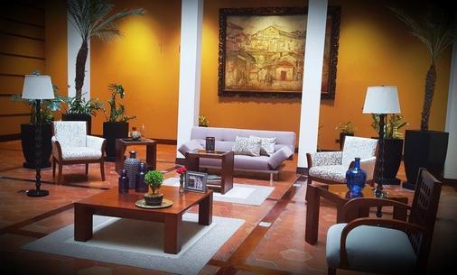 Gran Colombia Suites - Cuenca - Lobby