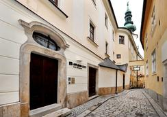 Aplend City Hotel Michalska - Bratislava - Outdoors view