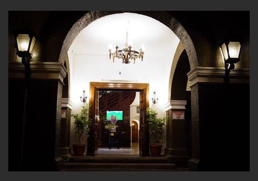 大使酒店 - 基多 - 基多 - 室外景
