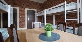 Vanilla Hostel & Apartments - Wroclaw - Bedroom