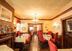 鄧迪阿姆斯旅店 - 夏洛特敦 - 夏洛特頓 - 餐廳