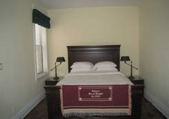 The Polo Inn Bridgeport U.S.A. - Chicago - Bedroom