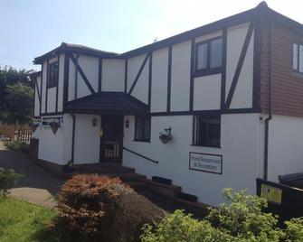 The Heath Inn - Leighton Buzzard - Gebäude
