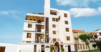 Natura Inn Hotel - ארקיפה