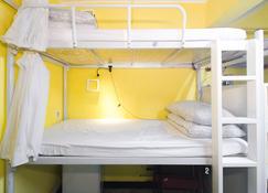 Starpacker Hostel - Hong Kong - Soverom