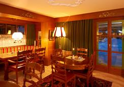 Aparthotel Hirschenau - Filzmoos - Restaurant