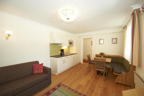 Aparthotel Hirschenau - Filzmoos - Living room