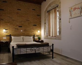 Cretan Villa - Ierápetra - Habitación