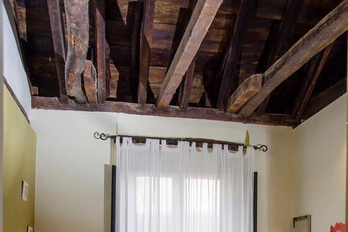 El Granado - Granada - Phòng ngủ