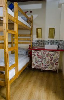 格蘭納酒店 - 格拉納達 - 格拉納達 - 臥室