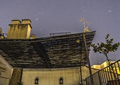 El Granado - Γρανάδα - Θέα στην ύπαιθρο
