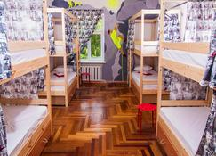 Hostel Outdoor - Kislovodsk - Bedroom