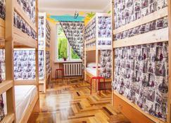 Hostel Outdoor - Kislowodsk - Schlafzimmer