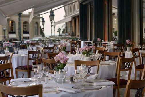 Hôtel de Paris Monte-Carlo - Μονακό - Αίθουσα συνεδριάσεων