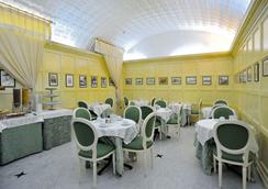 Hotel Virgilio - Rome - Restaurant