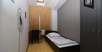 Loft Hostel - Moscow - Bedroom