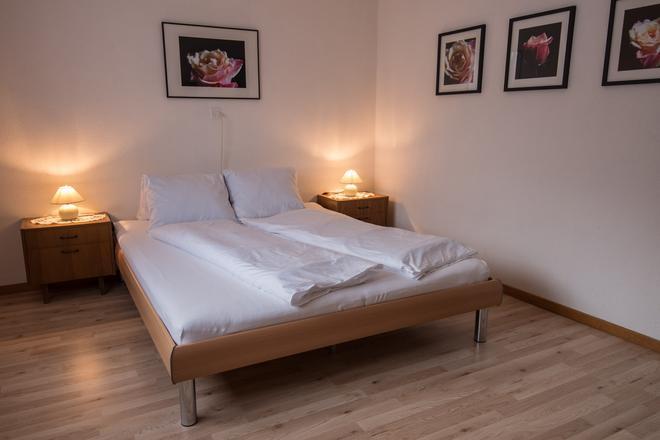 Hotel Restaurant Bergheim - Flums - Bedroom