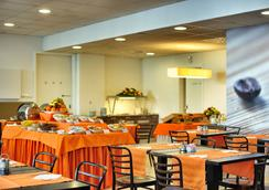 Hotel Rebro - Zagreb - Restaurant